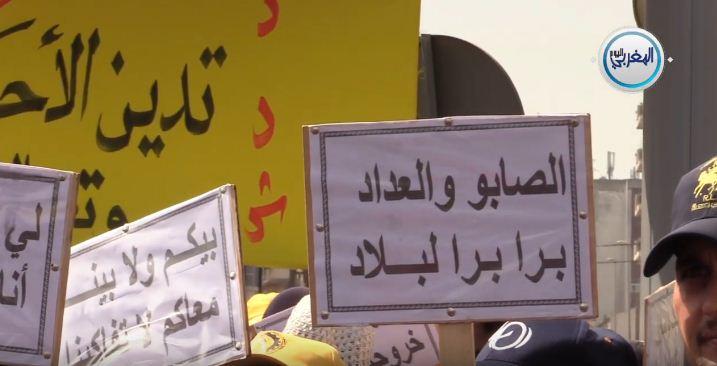 بالفيديو… أقوى اللحظات والمشاهد في احتفال عمال وعاملات المغرب بعيد الشغل