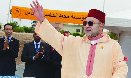 مؤسسة محمد الخامس للتضامن: الملك يدشن ببنسليمان مركزا لطب الإدمان