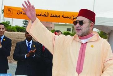 الملك يدشن الملحقة الجهوية للمركز الوطني محمد السادس للمعاقين بالدار البيضاء