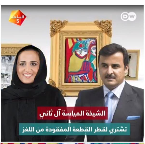 إلى جانب الفنانين العالميين بول غوغان و بول سيزان  لوحة منفردة للفنانة الشعيبية طلال بالمتحف الوطني في الدوحة