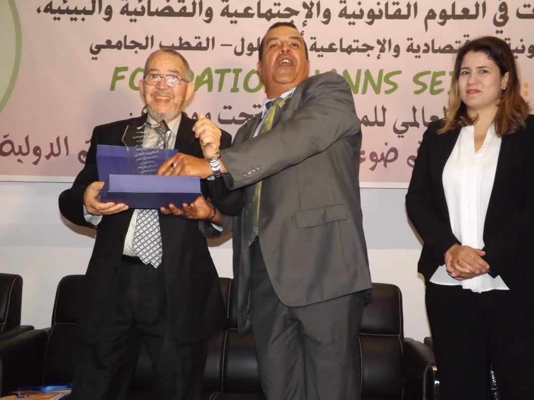 اختتام  فعاليات الندوة الدولية حول الحماية القانونية للمرأة والطفل بكلية الحقوق بأيت ملول