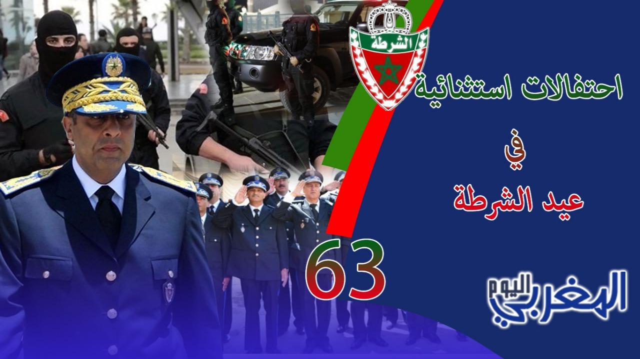 الشرطة تطفئ الشمعة 63
