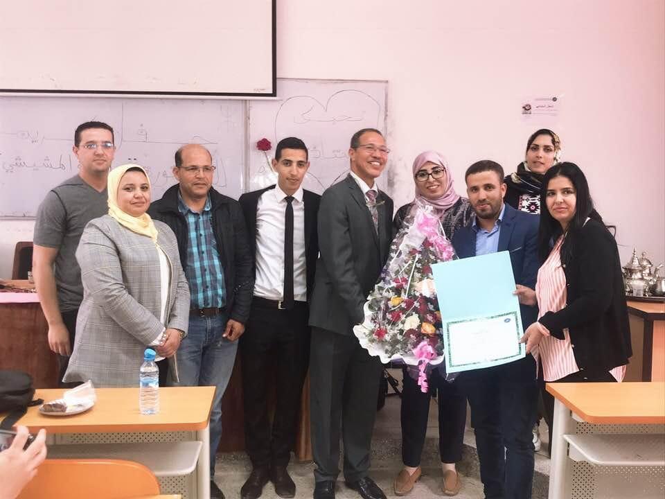 تكريم الدكتورة نادية المشيشي برحاب كلية العلوم القانونية  والاقتصادية والاجتماعية بأيت ملول