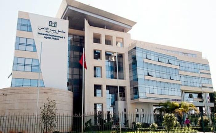 جوائز مهمة لطلبة جامعة محمد الخامس بالرباط