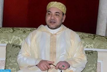 أمير المؤمنين يسلم جائزة محمد السادس للمتفوقات في برنامج محاربة الأمية بالمساجد