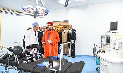 الملك يدشن بالرباط مركزا طبيا للقرب – مؤسسة محمد الخامس للتضامن