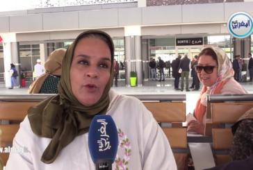 بالفيديو… ارتسامات المواطنين بعد الكشف عن الوجه الجديد لمحطة القطار تمارة