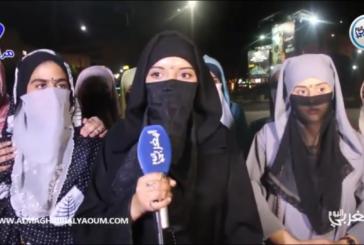 """بالفيديو… مراكشيات يطالبن بالرجوع إلى ارتداء """"الحيك المغربي"""""""