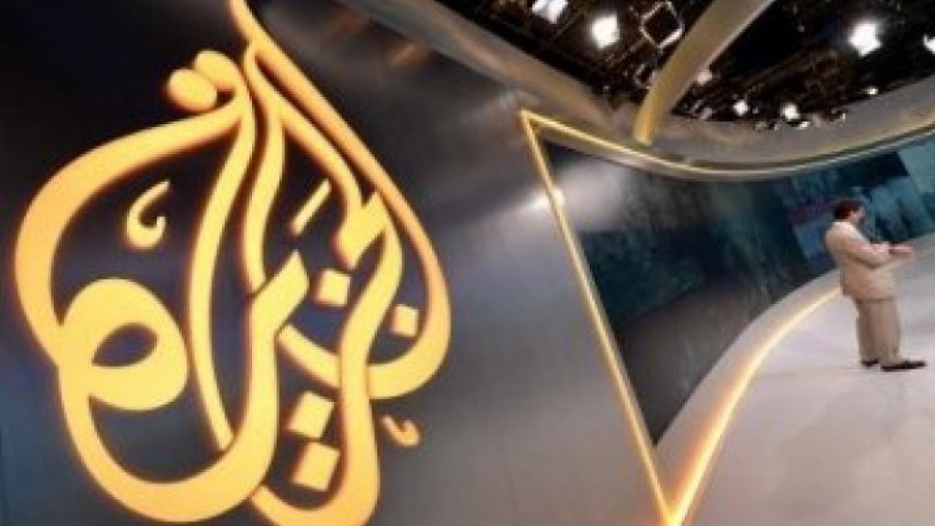 """""""الجزيرة"""" توقف صحافيين عن العمل بسبب تقرير """"تضمن إساءة"""" لليهود"""