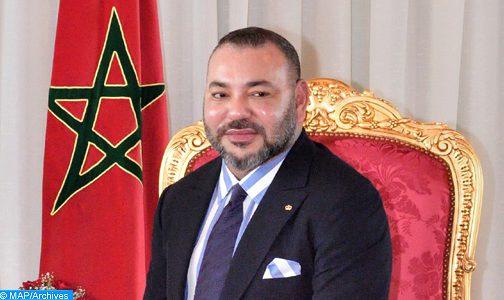 """ملك المغرب يتوج بالجائزة الدولية """"ميدالية إليس آيلاند"""" الشرفية 2019"""