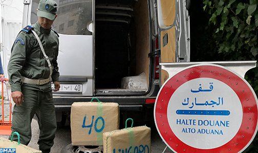 حجز أزيد من 4 أطنان من الشيرا جنوب مدينة طنجة