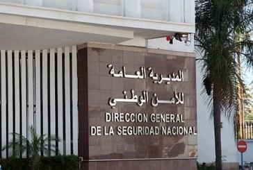 مراكش… توقيف دنماركي تنفيذا لأمر دولي بإلقاء القبض صادر عن سلطات بلاده