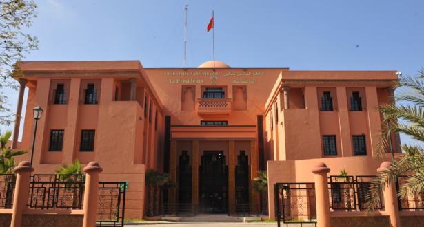 صفقات جامعة القاضي عياض بمراكش تطيح بعدد من المسؤولين