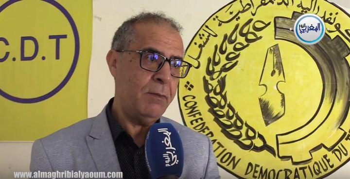 بالفيديو… عبد السلام لعزيز يعلق على برودة الأجواء على احتفالات فاتح ماي لهذه السنة