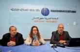 المنظمة المغربية لحقوق الإنسان تؤكد بأن اللجوء للاعتقال الاحتياطي يجب أن يظل تدبيرا استثنائيا