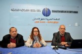 OMDH تنبه للارتباك الحكومي في تدبير حالة الطوارئ الصحية وتعبر عن قلقها من اغتصاب الأطفال