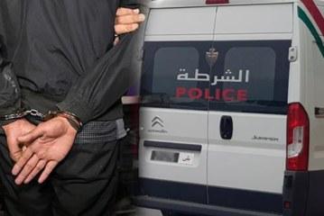 إحالة 3 مشتبه في سرقتهم لمحتويات سيارة بسلا
