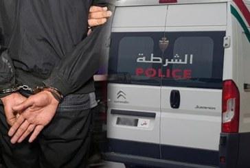 مكناس… توقيف شخص موضوع مذكرة بحث على الصعيد الوطني للاشتباه في تورطه في جريمة قتل