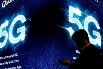 """شبكات 5G… مخاوف صحية """"مميتة"""""""