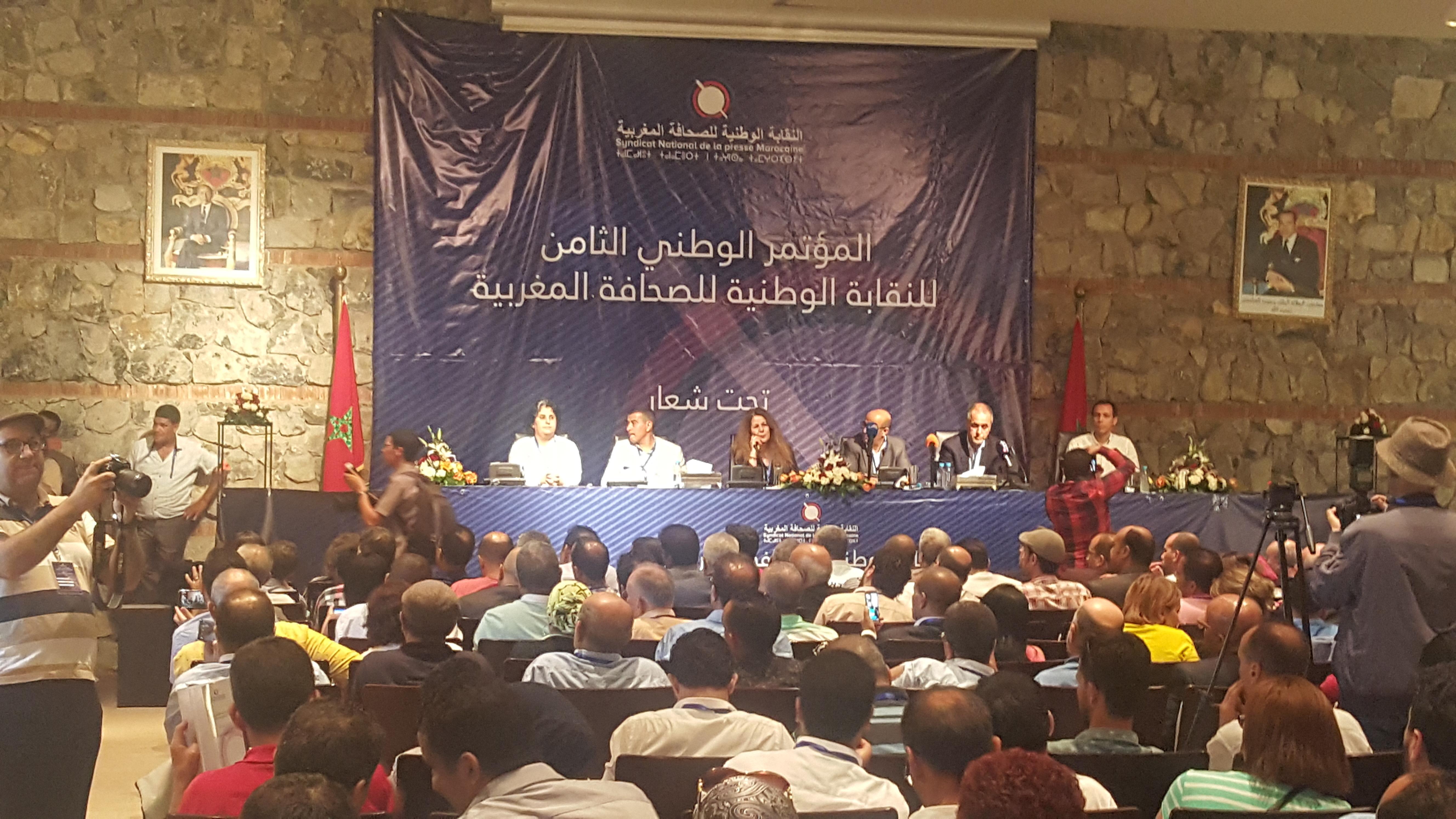 أنظار الصحافيين المغاربة والأجانب متجهة صوب مراكش لمواكبة افتتاح المؤتمر الوطني الثامن للنقابة الوطنية للصحافة المغربية