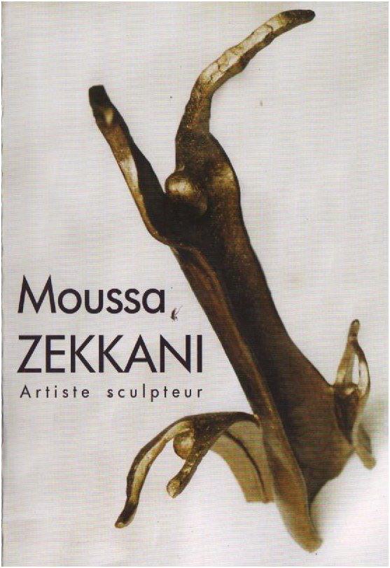 المعرض التشكيلي السنوي الثالث بطانطان احتفاءً بالمبدع التشكيلي موسى الزكاني