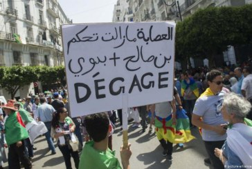 """هيئات مدنية جزائرية تطالب بـ""""مرحلة انتقالية"""" لا تتجاوز سنة"""
