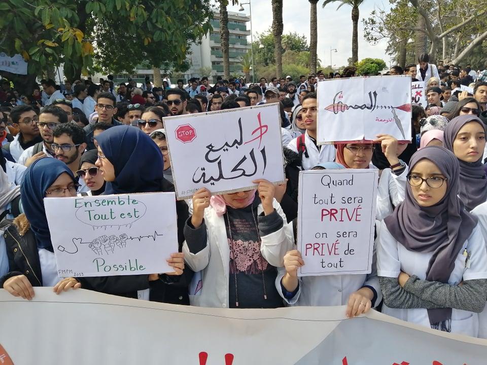 """أمام """"تعنث"""" وزارة أمزازي الطلبة الأطباء يصعدون وهذا ما قرروه"""