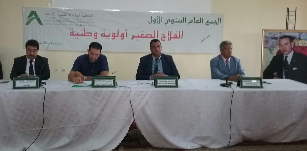 """الجمعية المغربية للتنمية الفلاحية """"تطهر"""" هياكلها من أتباع ولد زروال بسيدي بنور"""