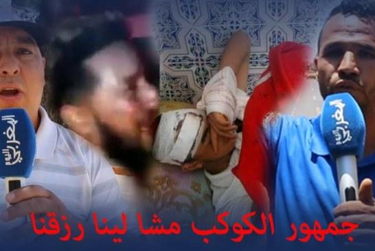 """بالفيديو… جماهير الكوكب المراكشي: """"كنا غادي نموتوا في آسفي كون ما هربناش وهادشي عيب"""""""