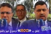 بالفيديو… شقق ب 200 درهم تثير زوبعة داخل مجلس مدينة الصويرة