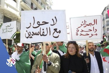 الجزائريون في الشارع للجمعة 17 على التوالي