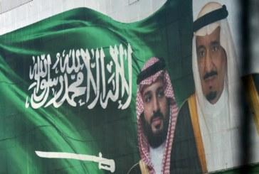 منظمات فرنسية تدعو للاقتداء بقرار بريطانيا تعليق بيع السلاح للسعودية