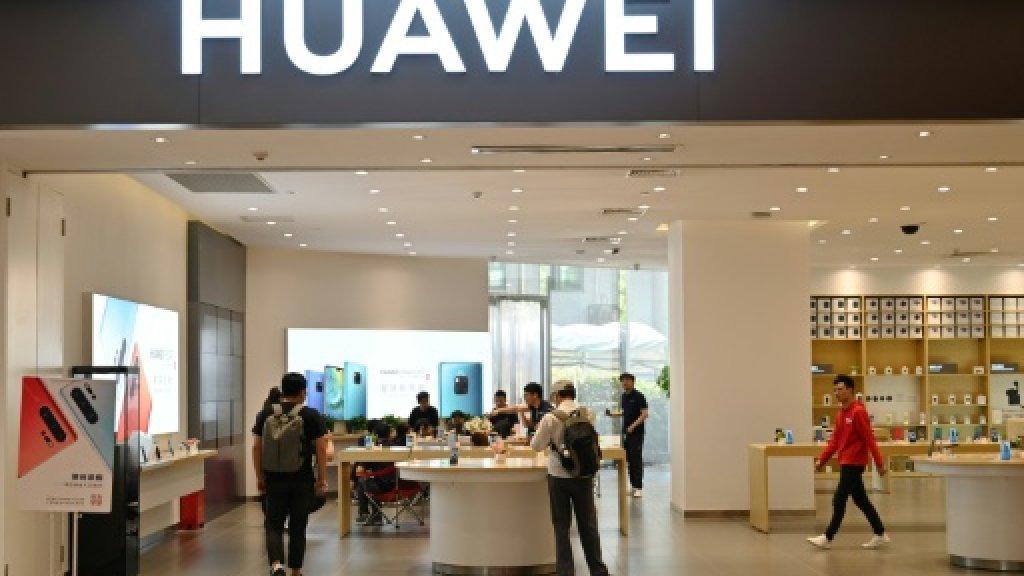 هواوي تتجه لأفريقيا لمواجهة العقوبات وبكين تحذر شركات التكنولوجيا