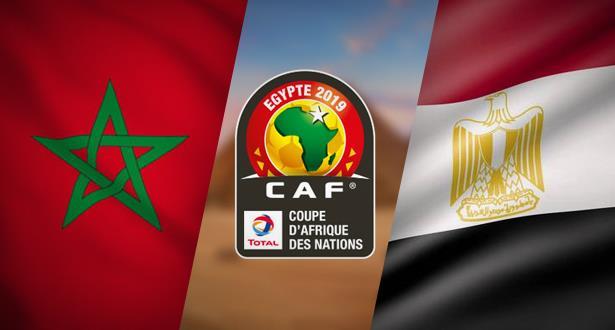 اعتذار مصري رسمي للرباط بعد جدل خارطة المغرب