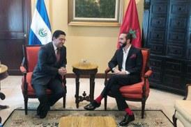 """هزيمة جديدة… السلفادور تسحب اعترافها بـ""""البوليساريو"""""""