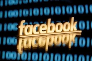العطل الكبير يكشف السر… ماذا يفعل فيسبوك بمعطيات المستخدمين؟