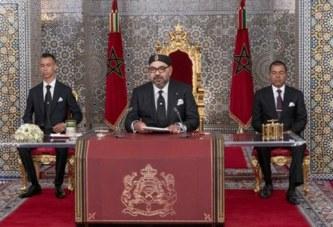 نص خطاب العرش