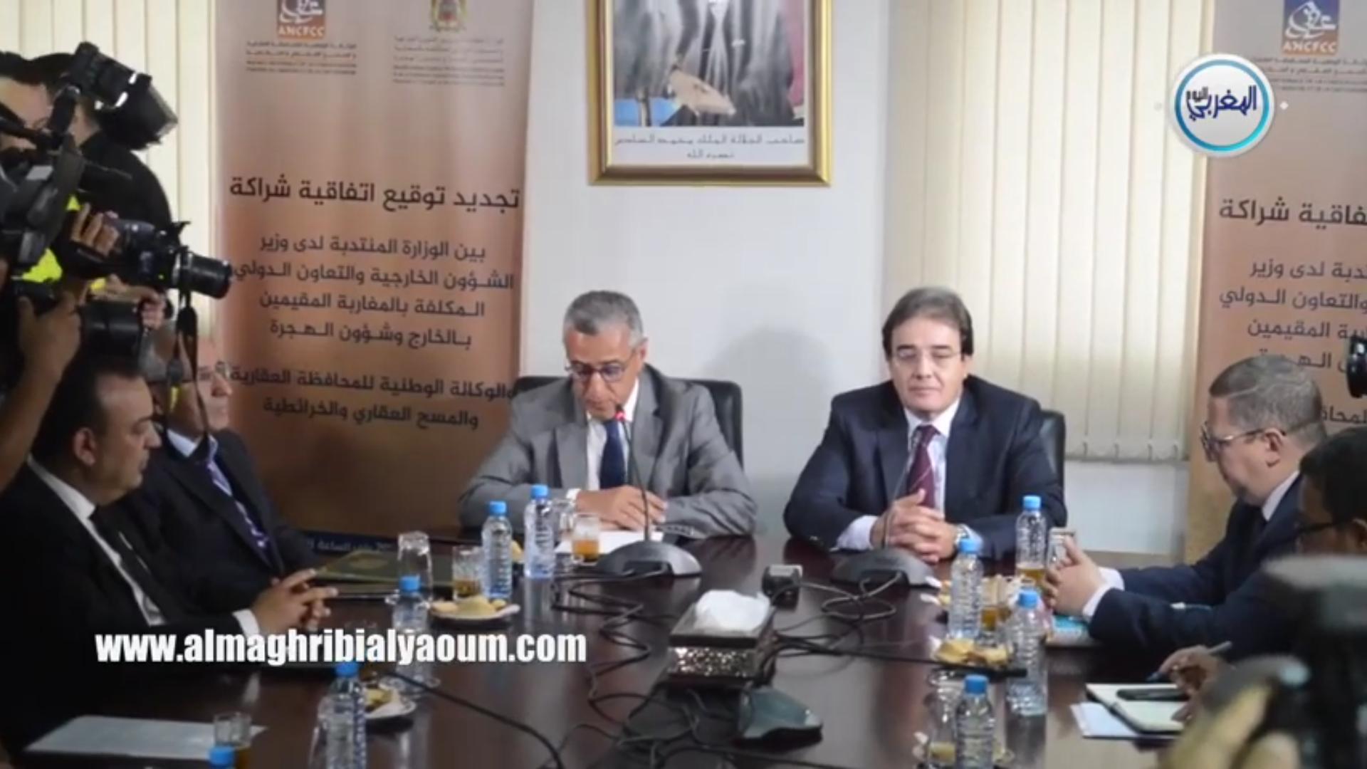 بالفيديو… تجديد اتفاقية الشراكة بين وزارة بنعتيق و المحافظة العقارية