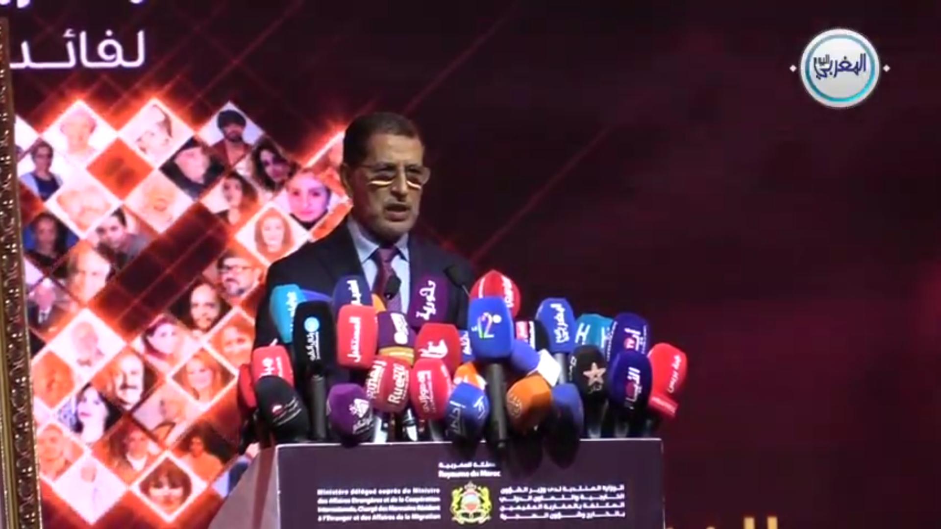 العثماني مخاطبا الوزير بنعتيق في حضرة الفنانين المغاربة أنتم تقومون بعمل وطني كبير  + فيديو