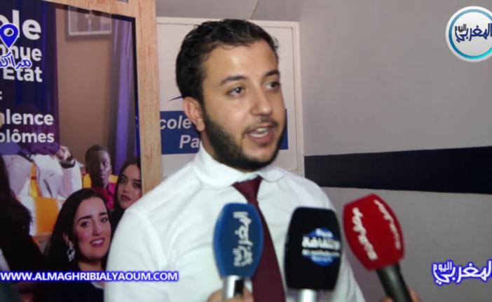 بالفيديو… خبراء يناقشون السبل الناجعة في ملف الصحراء المغربية