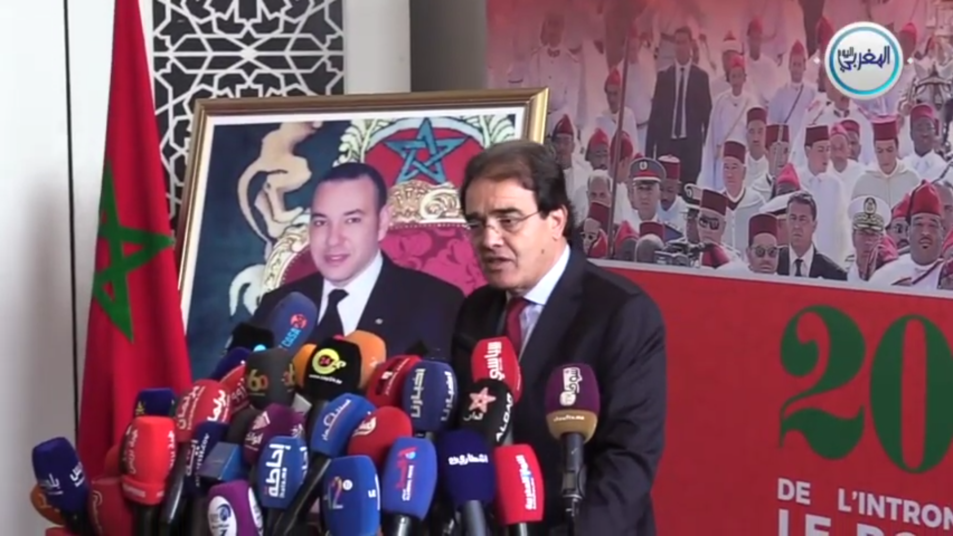 بالفيديو… الوزير بنعتيق يجمع مغاربة العالم للاحتفال بالذكرى 20 لعيد العرش ويستعرض بفخر حصيلة المنجزات الملكية