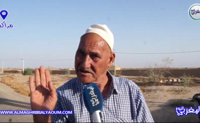 بالفيديو… إقصاء فلاحين ضواحي مراكش من الدعم يخرجهم عن الصمت