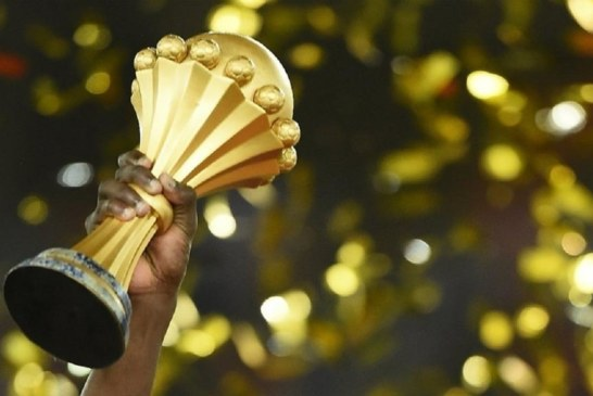 سحب قرعة الدور التمهيدي للتصفيات الإفريقية المؤهلة لبطولة كأس العالم قطر 2022