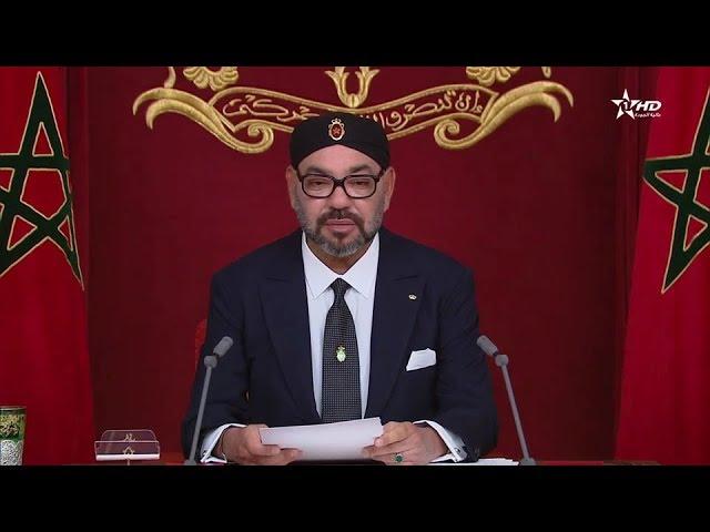 """الملك :""""المغرب ملك لجميع المغاربة وهو بيتنا المشترك وعلينا جميعا كل من موقعه أن نساهم في بنائه وتنميته"""""""