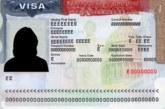 معطيات جديدة بخصوص إلغاء تأشيرات مغاربة إلى أمريكا