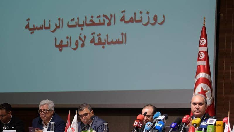"""21 مرشحا لرئاسة تونس.. وباب الترشح """"مازال مفتوحا"""""""