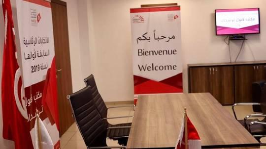 تونس… أكثر من 60 مترشحا خارج سباق الانتخابات الرئاسية