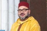 الملك يصدر عفوا جديدا عن 262 شخصا بمناسبة ثورة الملك والشعب