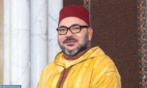 عيد الأضحى : الملك يصدر عفوه السامي عن 350 شخصا