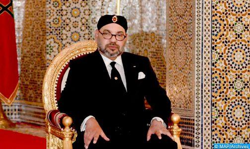 الملك محمد السادس يترأس جلسة عمل خصصت لتتبع تدبير انتشار وباء فيروس كورونا ببلادنا والإجراءات المتخذة للمواجهة
